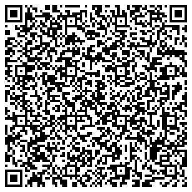 QR-код с контактной информацией организации Сей-Нар, ТОО
