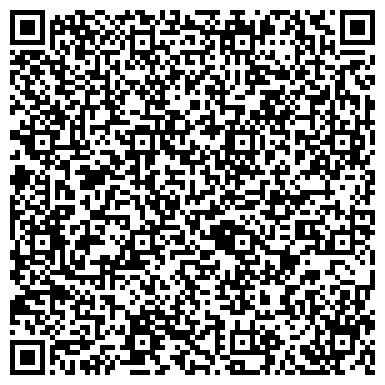 QR-код с контактной информацией организации Kaz-Ir Agro (Каз Ир Агро), ТОО