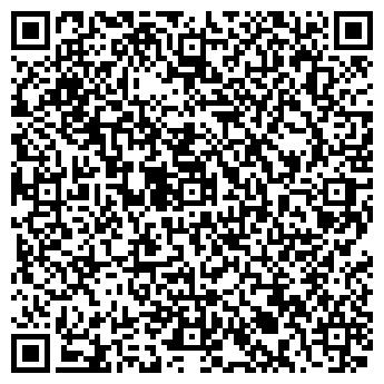 QR-код с контактной информацией организации Грибы Казахстана, ИП