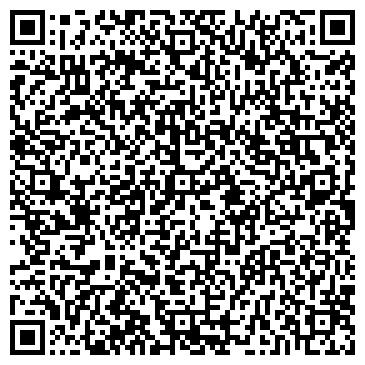 QR-код с контактной информацией организации Ер-Сыр, ТОО