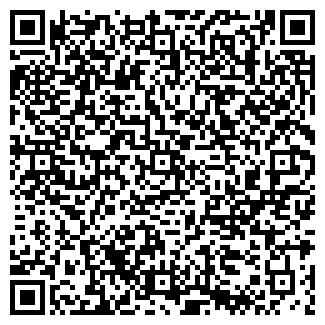 QR-код с контактной информацией организации ТАПСЫРЫС ТОО