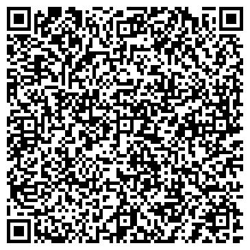 QR-код с контактной информацией организации Агролидер Костанай, ТОО
