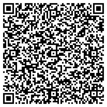 QR-код с контактной информацией организации Северное зерно (Severnoe Zerno), ТОО