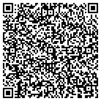 QR-код с контактной информацией организации Рахат, КХ