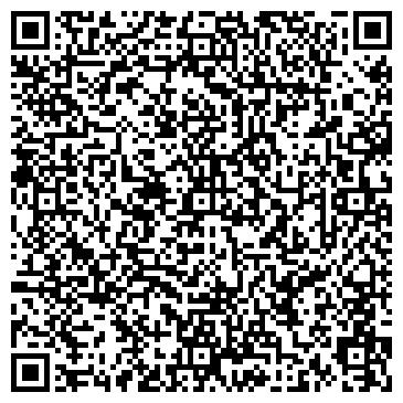 QR-код с контактной информацией организации Екта, ТОО