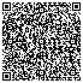 QR-код с контактной информацией организации Демьян и К, ТОО