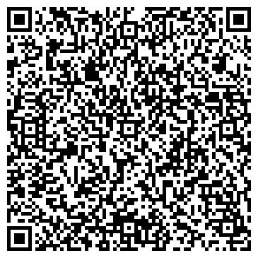 QR-код с контактной информацией организации Иволга-Холдинг, ТОО