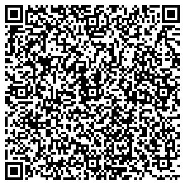 QR-код с контактной информацией организации Алмаз, ТОО