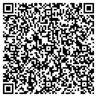 QR-код с контактной информацией организации Балтик Милк, ТОО