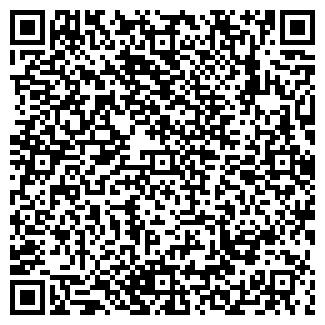 QR-код с контактной информацией организации КРЕСТЬЯНИЕЪ