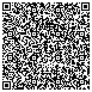 QR-код с контактной информацией организации Golden Harwest Grace (Голден Харвест Грэйс), ТОО