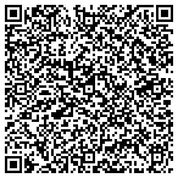 QR-код с контактной информацией организации Биско – Трейдинг, ТОО