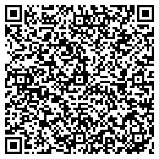 QR-код с контактной информацией организации Адиль, ТОО