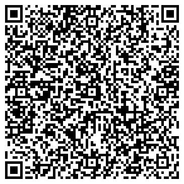 QR-код с контактной информацией организации Нур Кас лтд, ТОО
