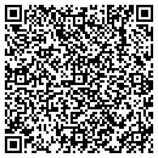 QR-код с контактной информацией организации ЛЕСНЫЕ ДАЛИ