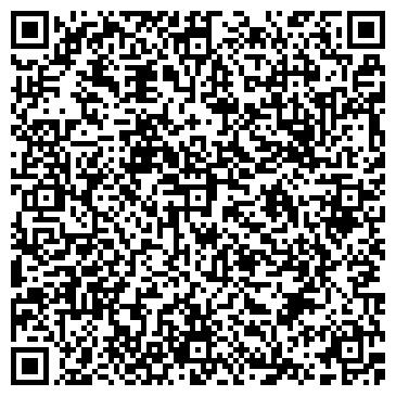 QR-код с контактной информацией организации Ак-Бидай, ТОО