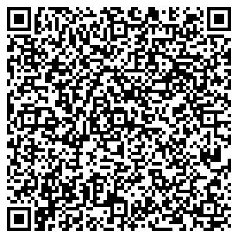 QR-код с контактной информацией организации Гульмира, ИП