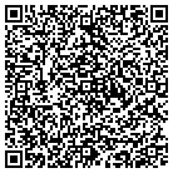 QR-код с контактной информацией организации Турар, ТОО