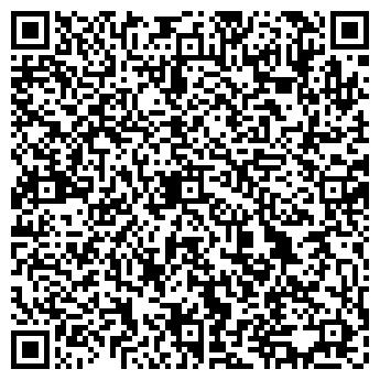 QR-код с контактной информацией организации Комс Трэйд, ТОО