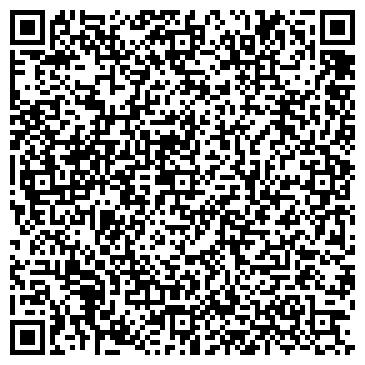 QR-код с контактной информацией организации Galas Agro (Галас Агро), ТОО