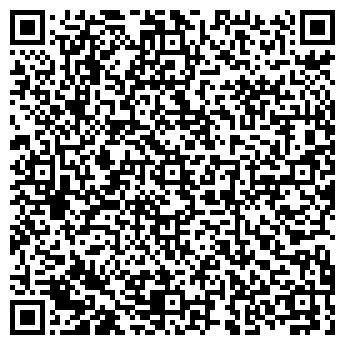 QR-код с контактной информацией организации Хамит, КХ