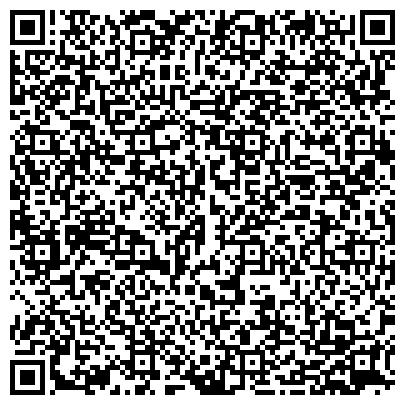 QR-код с контактной информацией организации InterFoodAsia (ИнтерФудАзия), ТОО