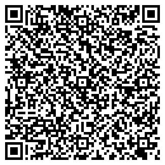 QR-код с контактной информацией организации ОДИНЦОВО