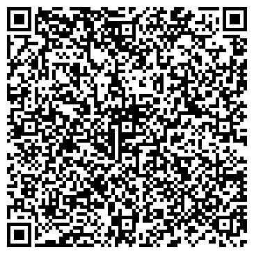 QR-код с контактной информацией организации Мекен-Па, ТОО