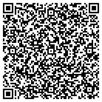 QR-код с контактной информацией организации Югтехкомплект, ТОО