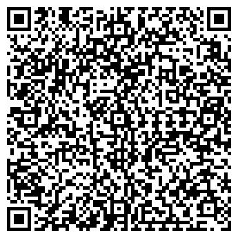 QR-код с контактной информацией организации Себек Агро, ТОО