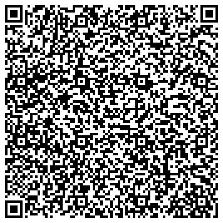 QR-код с контактной информацией организации Әмiрхан Агро (Амирхан Агро), ТОО