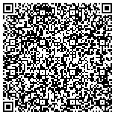 QR-код с контактной информацией организации КХ Темирлан, ТОО