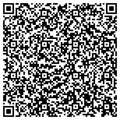 QR-код с контактной информацией организации Акжурек 2030, ТОО