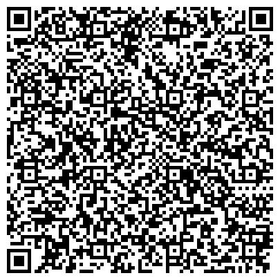 QR-код с контактной информацией организации КазТрактоДеталь, ТОО