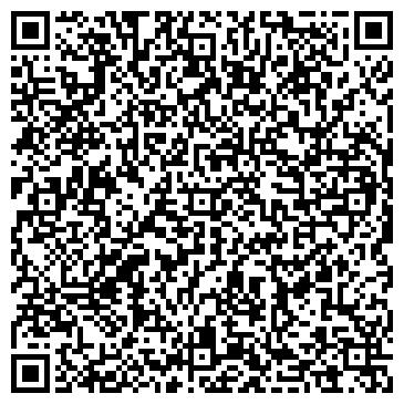 QR-код с контактной информацией организации Агроспецтехника, ТОО