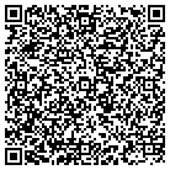 QR-код с контактной информацией организации Акцепт Агрохим, ТОО