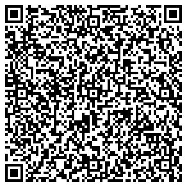 QR-код с контактной информацией организации Август Казахстан, ТОО