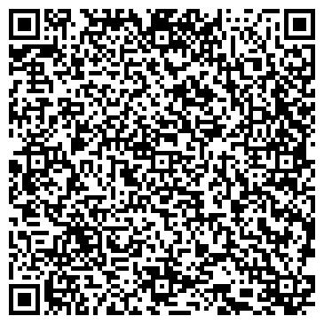 QR-код с контактной информацией организации МельКомСервис, ТОО
