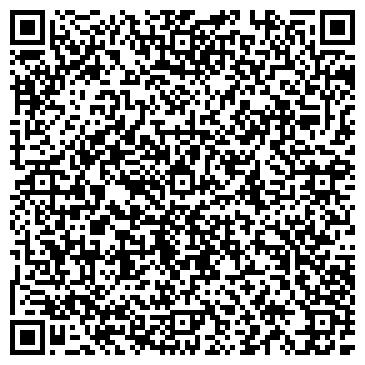 QR-код с контактной информацией организации Алматинский дрожжевой завод, АО
