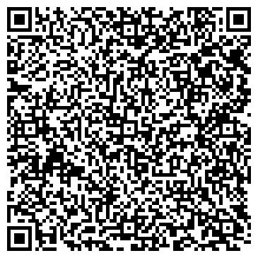QR-код с контактной информацией организации Август-Казахстан,ТОО