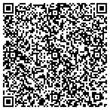 QR-код с контактной информацией организации Бектау Инжиниринг, ТОО