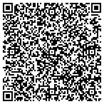 QR-код с контактной информацией организации Ай-дан, ТОО