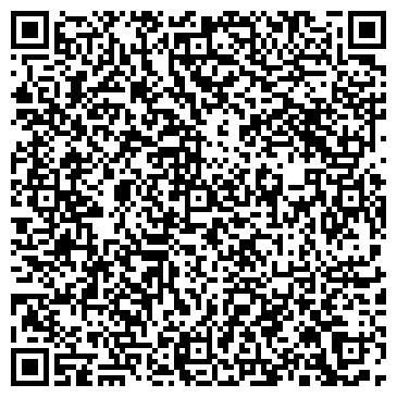 QR-код с контактной информацией организации Kazmilk (Казмилк), ТОО