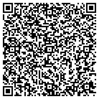 QR-код с контактной информацией организации Баско компания, ТОО