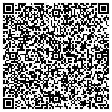 QR-код с контактной информацией организации Хакимов М.Н., ИП