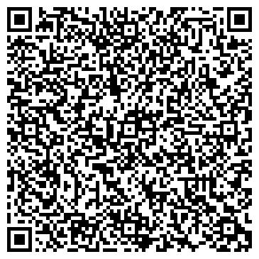 QR-код с контактной информацией организации Алина, КХ