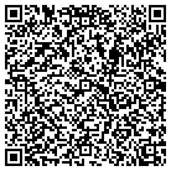 QR-код с контактной информацией организации Кырман, ТОО