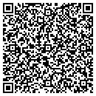 QR-код с контактной информацией организации Наша Кора