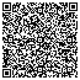 QR-код с контактной информацией организации Субъект предпринимательской деятельности МироТар