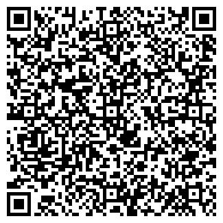 QR-код с контактной информацией организации УНИВЕРСИТЕТСКИЙ
